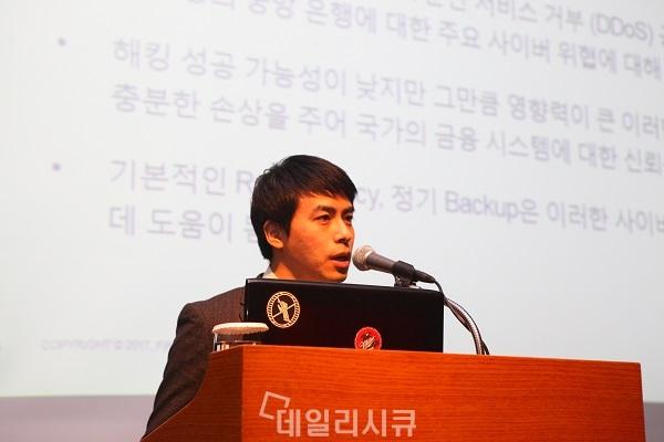 ▲ 부성현 파이어아이 수석
