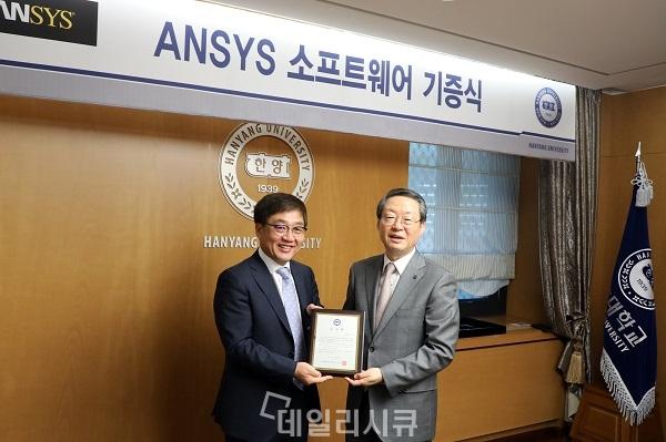 ▲ 앤시스 소프트웨어 기증식, 사진 왼쪽부터 앤시스 조용원 대표, 한양대학교 이영무 총장