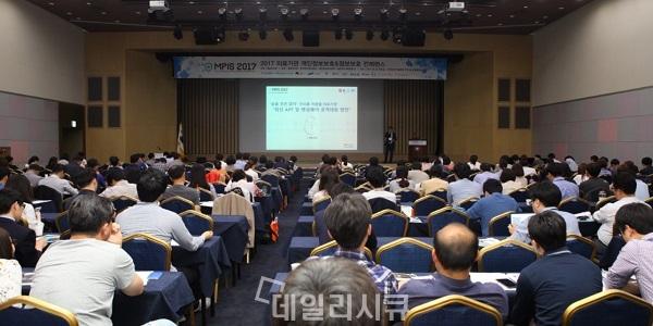▲ 권경남 차장, MPIS 2017 발표현장