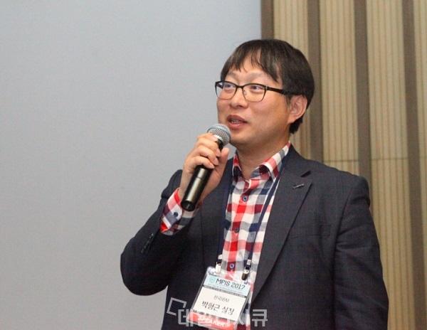 ▲ MPIS 2017이 지난 5월 18일 한국과학기술회관 대회의실에서 의료기관 정보보안 실무자 400여 명이 참석한 가운데 성황리에 개최됐다. 이 자리에서 한국IBM 박형근 실장은 '디지털 핼스케어 비즈니스를 위한 정보보안 전략'을 주제로 발표를 진행.
