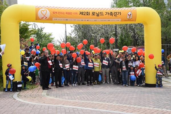 ▲ 한국후지제록스, 제2회 로날드 가족걷기 행사 참가