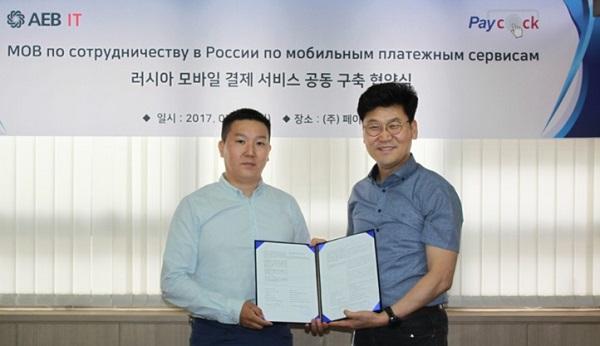 ▲ AEB IT의 스페셜리스트 페도르 아키모브(왼쪽), 권해원 페이콕 대표