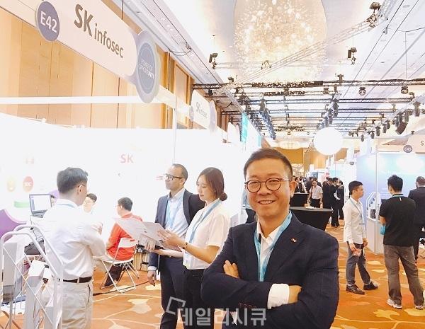 ▲ RSA 2017 싱가포르. 강용석 SK인포섹 사업개발본부장