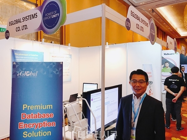 ▲ 채강석 이글로벌시스템 부사장. RSA 2017 싱가포르