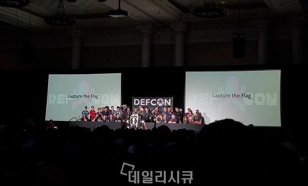 ▲ DEFCON 2017 CTF 대회 시상식 장명