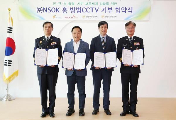 ▲ 안태호 NSOK 대표(왼쪽 세번째)와 이필운 안양시장(왼쪽 두번째)이 사회안전망을 위한 업무협약식을 체결한 후 기념촬영을 하고 있다.