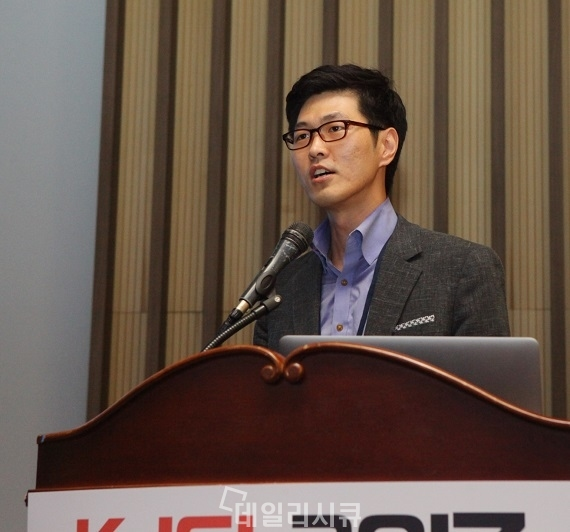 ▲ K-ISI 2017에서 라이플 캠페인 분석 내용을 발표하고 있는 곽경주 금융보안원 과장.