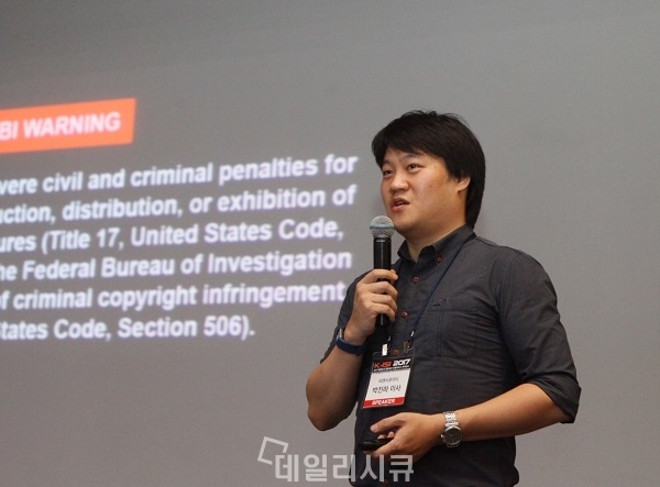 ▲ 데일리시큐 주최 K-ISI 2017에서 중국 사이버위협 인텔리전스 정보에 대해 발표를 진행하고 있는 씨엔시큐리티 박진하 이사.