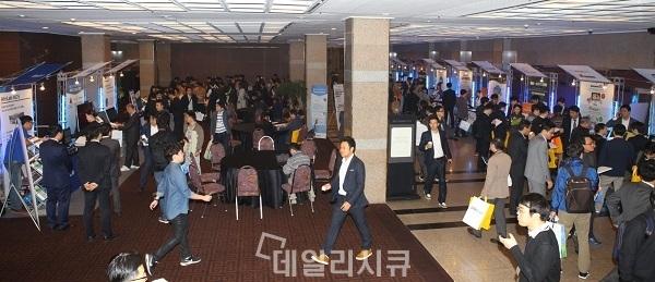 ▲ 지난해 PASCON 2016 컨퍼런스 현장