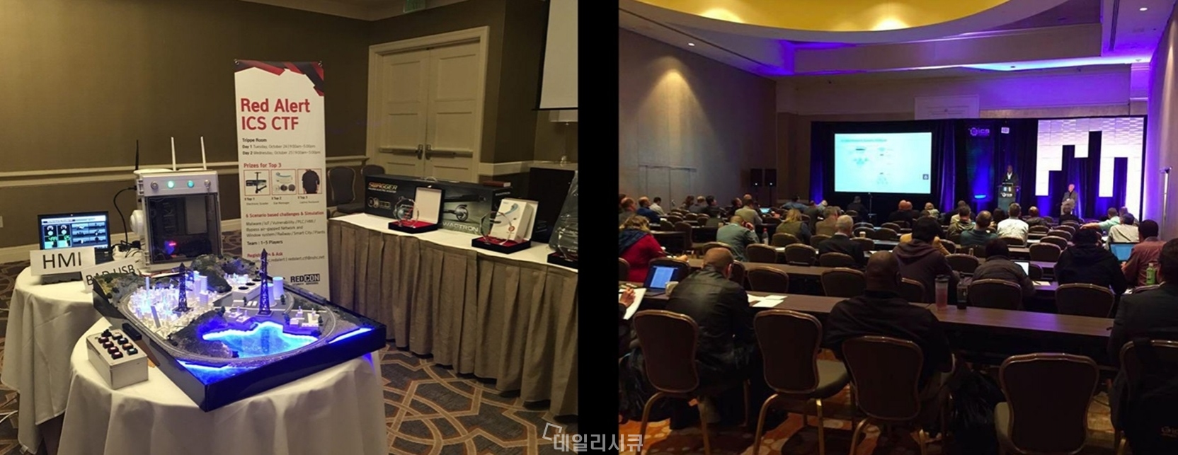 ▲ 사진 좌측 레드알럿팀이 운영하는 국제 기반시설 해킹 대회. 우측 국제기반시설 보안 컨퍼런스 현장.