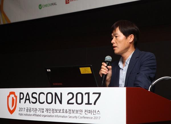 ▲ 김호성 KISA 단장. 데일리시큐 주최 PASCON 2017에서 800여 명의 정보보안 실무자들에게 개인정보보호법 관련 주요 내용들을 설명하고 있다.
