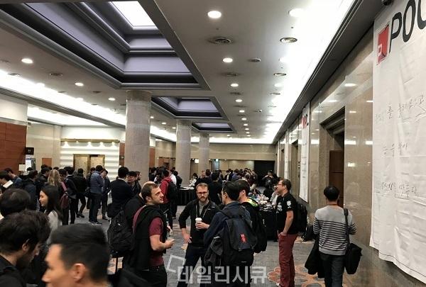 ▲ POC2017. 30여 개국 500여 명의 해킹 보안 전문가 참석