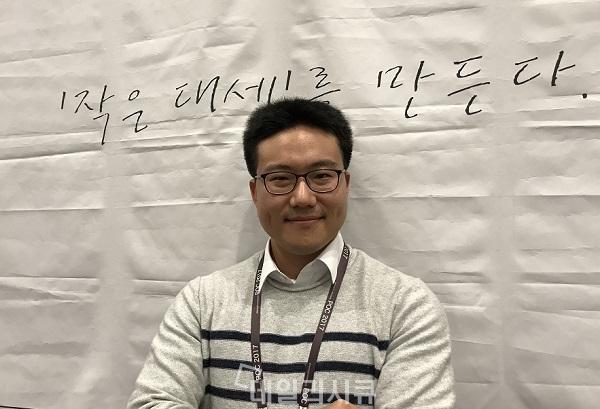 ▲ 장영진 오리건 주립대 전기전자컴퓨터공학과 교수. POC2017.
