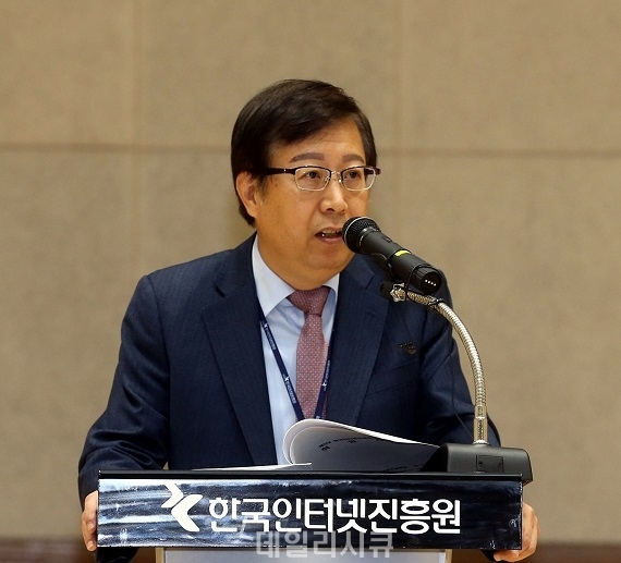 ▲ 김석환 한국인터넷진흥원 원장 취임. 2017년 11월 13일.