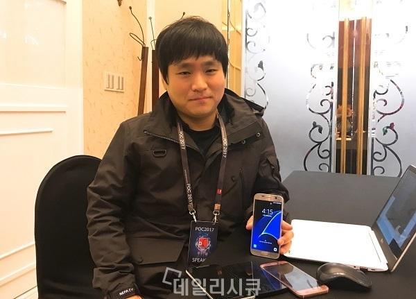 ▲ 데일리시큐와 해킹시연 인터뷰를 마치고. 박찬웅 선임연구원.