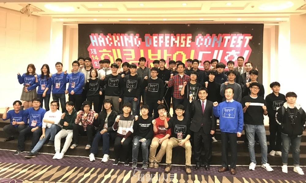 ▲ KISA 해킹방어대회 14회 HDCON 참가팀 전원 기념 촬영