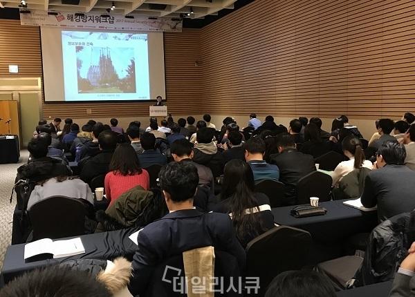 ▲ 박나룡 데일리마켓플레이스 CISO가 제21회 해킹방지워크샵에서 발표를 진행하고 있다.