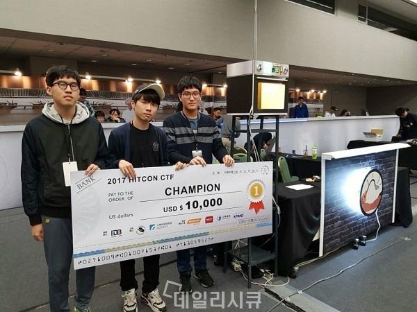 ▲ 대만 HITCON 2017 CTF 우승을 차지한 한국 Cykorkinnesis팀.