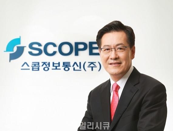 ▲ 김성수 스콥정보통신 대표