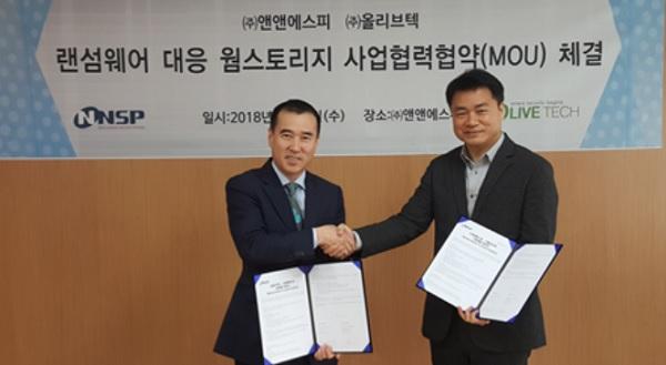 ▲ 앤앤에스피 김일용 대표(왼쪽), 올리브텍 임장식 대표(오른쪽)