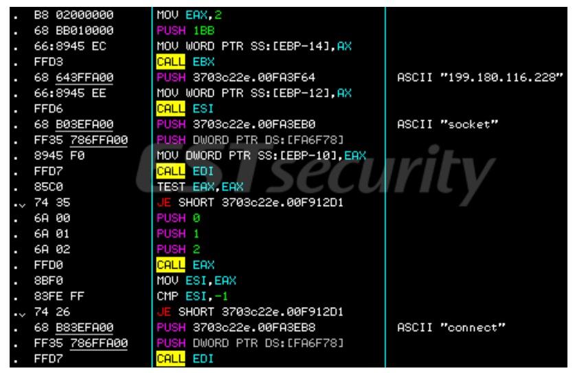 ▲ 미국의 특정 서버로 통신을 시도하는 코드 화면