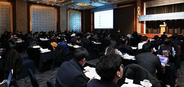▲ 지난해 SFIS 2017 컨퍼런스장