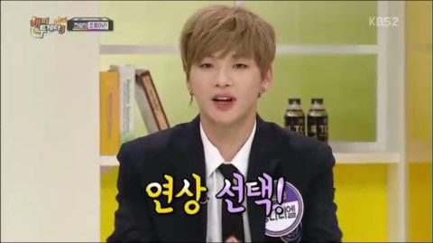 ▲ (사진= KBS2 '해피투게더3' 방송 캡처)