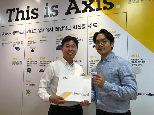 ▲ 엑시스 인증 프로그램