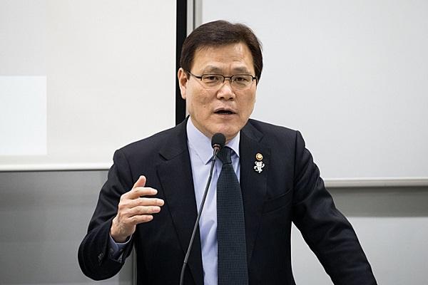 ▲ 최종구 금융위원회 위원장.