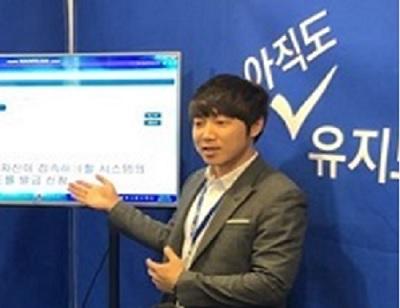 ▲ 크로니아이티 보안컨설팅팀 이태훈 팀장