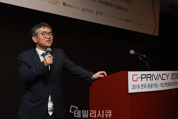 ▲ 소만사 김대환 대표. G-Privacy 2018 키노트 발표중.