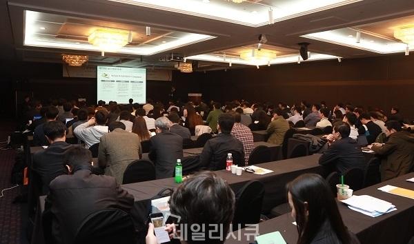▲ G-Privacy 2018에서 문영근 바넷정보기술 수석컨설턴트 부장 발표현장. 데일리시큐.