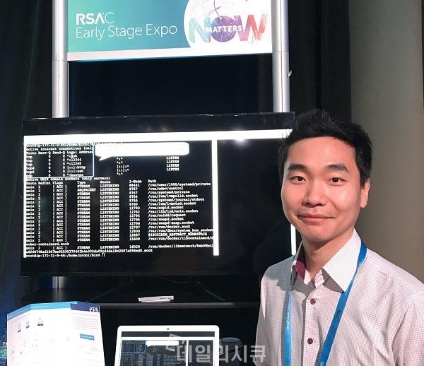 ▲ [RSA 컨퍼런스 2018] 엠시큐어 홍동철 대표