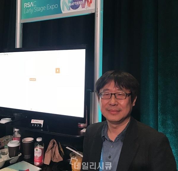 ▲ [RSA 컨퍼런스 2018] 인사이너리 김영곤 팀장. 오픈소스 분석툴 '클래리티'에 대한 글로벌 기업들의 관심이 크다고 말한다.