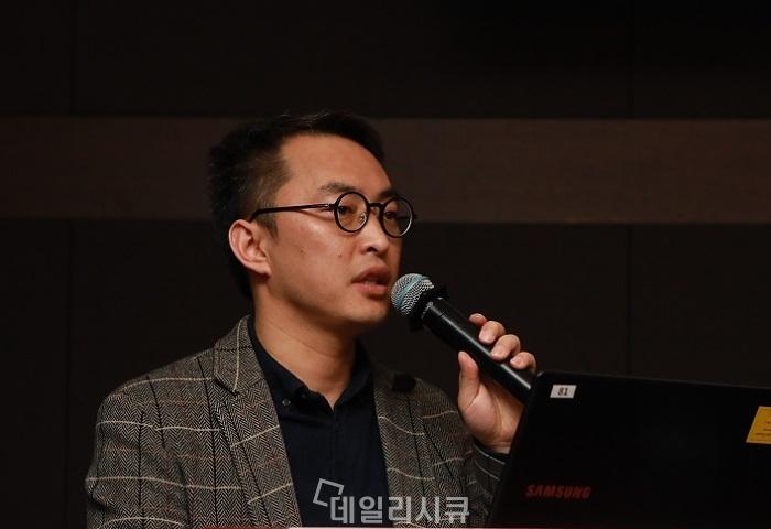 ▲ 박나룡 브로콜리 CISO/CPO(보안전략연구소 소장)가 업무상 개선되어야 할 개인정보보호 내용들에 대해 설명하고 있다. [G-Privacy 2018=데일리시큐]