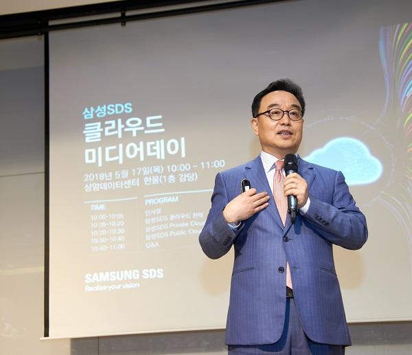 ▲ 삼성SDS 클라우드 미디어데이, 클라우드사업부장 김호 부사장