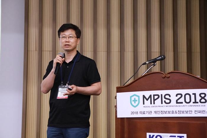 ▲ 유상열 넷아이디 대표. MPIS 2018에서 '환자 개인정보보호 강화를 위한 문서중앙화 클라우드 서비스, 'mcloudoc''을 주제로 강연을 진행 중.[데일리시큐]