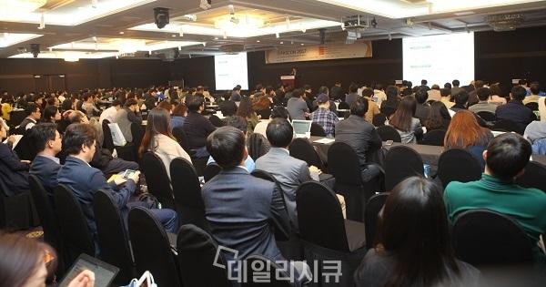 ▲ 데일리시큐 정보보안 컨퍼런스 현장
