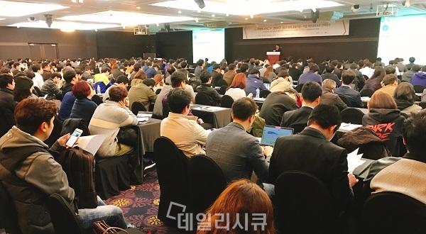 ▲ 데일리시큐 PASCON 2017 컨퍼런스 이미지.