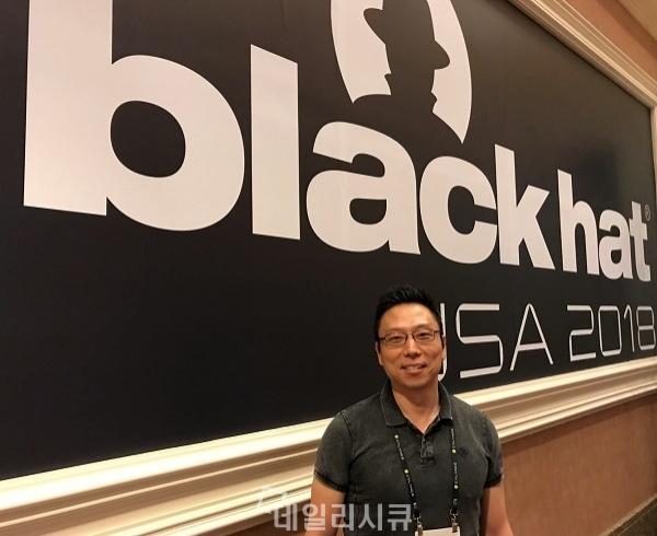 ▲ 블랙햇 USA 2018 현장에서 만난 김승주 고려대 교수.
