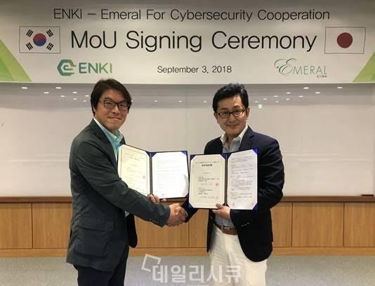 ▲ 박현도 엔키 대표(왼쪽)와 다카하시 요시 에메랄사 CIO(오른쪽)가 계약 체결 후 악수를 하고 있다.