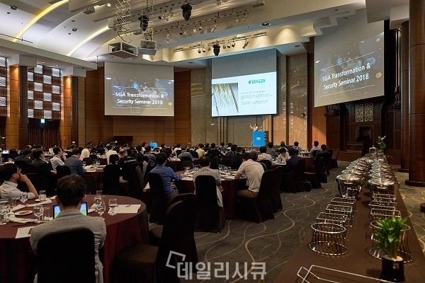 ▲ 'SGA 디지털트랜스포메이션 & 시큐리티 세미나' 행사장 모습