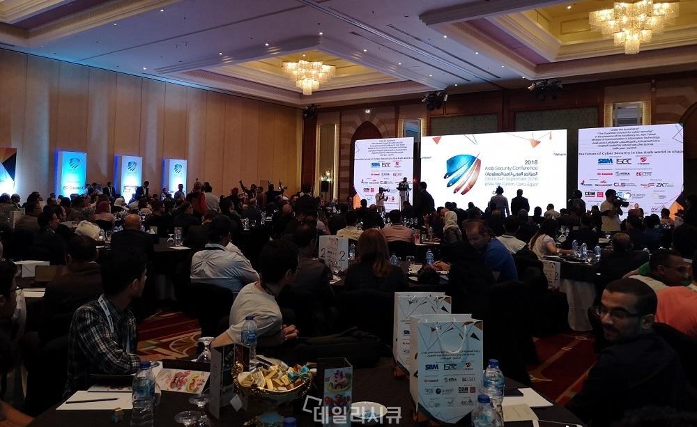 ▲ 중동 지역 최대 정보보안 컨퍼런스 '아랍 시큐리티 컨퍼런스' 현장. 1천 여명의 중동지역 국가와 아프리카 국가 정보보안 실무자가 대거참석했다.