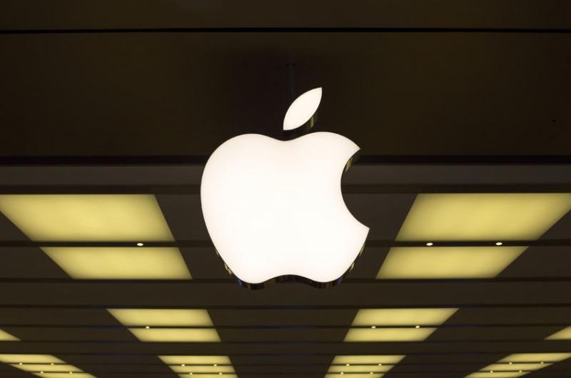 ▲ 애플이 음악 검색 앱인 샤잠을 인수했다(출처=123RF)