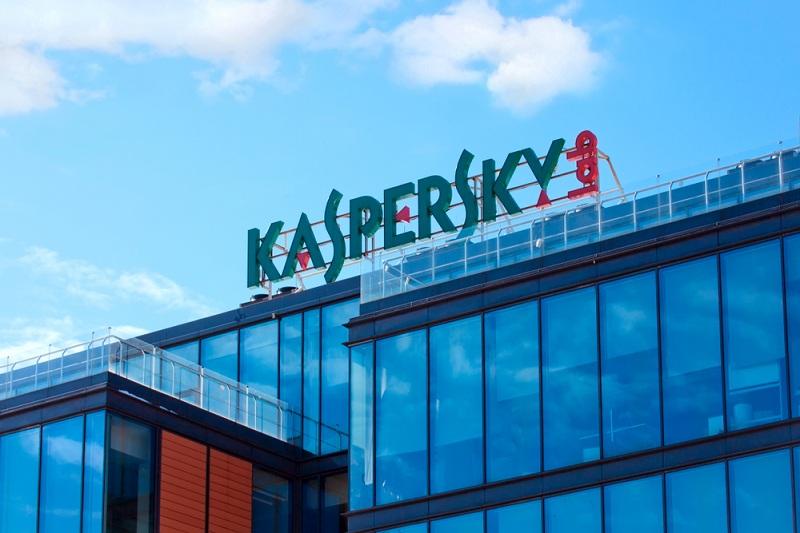 ▲ 카스퍼스키 랩이 개발한 중소기업 용 보안 소프트웨어가 호평을 얻고 있다(출처=셔터스톡)
