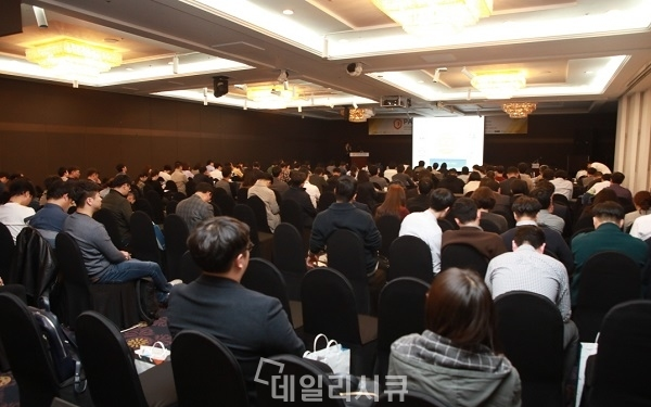 ▲ PASCON 2018 최우선 팀장 트랙발표 현장.