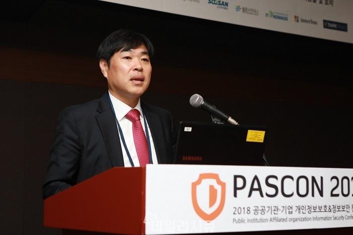 ▲ PASCON 2018에서 김병장 팔로알토네트웍스 전무가 키노트발표를 잰행하고 있다.