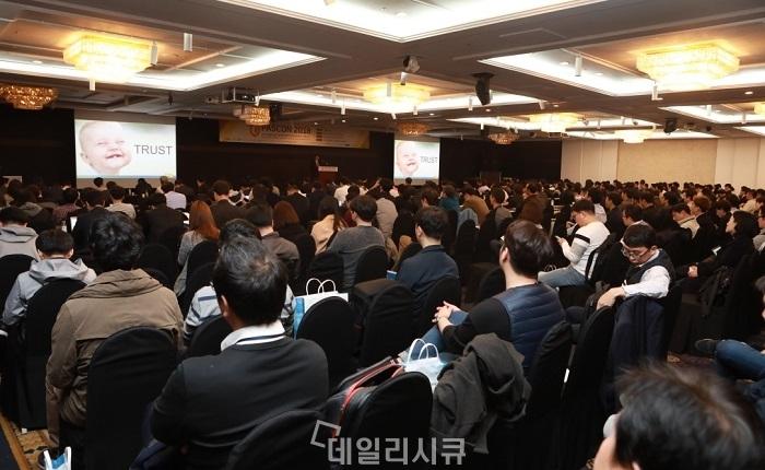 ▲ PASCON 2018. 김병장 전무 키노트 발표시간